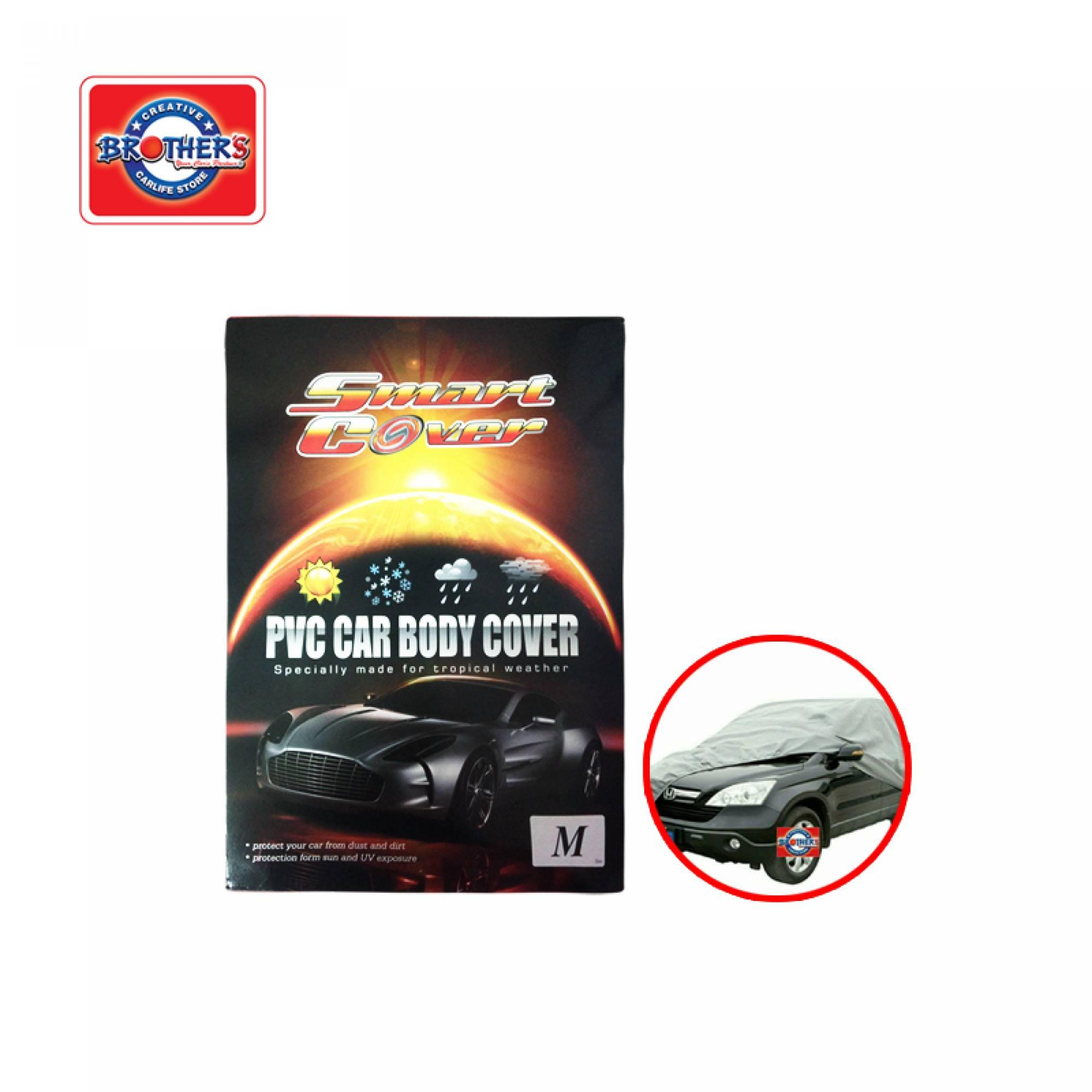PVC CAR COVER | BROTHER'S FACTORY OUTLET (M) SDN